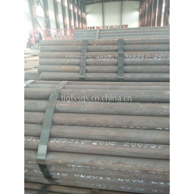 140*6A106B材质的合金钢管宝钢出品,保真保性能