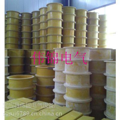 供应3240环氧风筒-伟锦电气设备厂