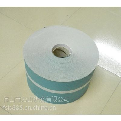 砂纸卷,美容砂纸,指甲锉砂纸