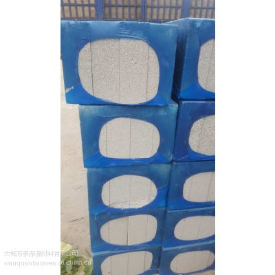 万泉东台 复合发泡水泥保温板