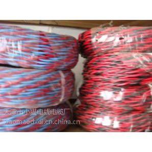小猫电缆 RVS铜芯聚氯乙烯绝缘绞型连接用软电线