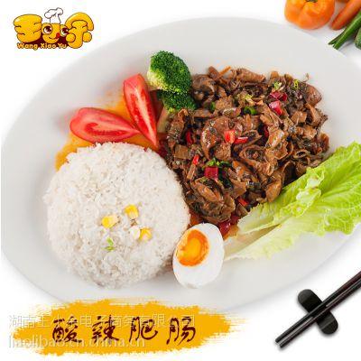 王小余酸辣菜肴料理包中式肥肠v菜肴快餐蒸烩煮哪阜阳在批发市场食品图片