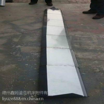 机床不锈钢板防护罩生产厂家