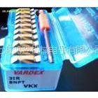 批发供应 瓦格斯3IR-2.0ISO-VKX  数控刀具