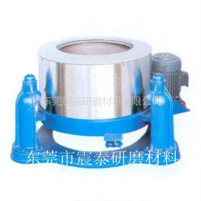 供应高速离心脱水机 工业脱水机 甩干机 除油机