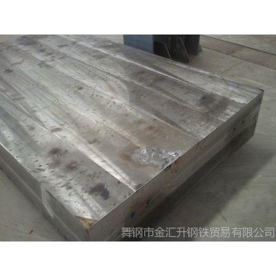 SHT60低合金高强度钢板化学成分分析