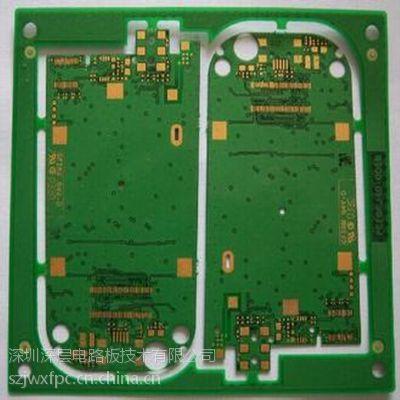 供应深层电路板、四层HDI电路板、小线孔3-4MIL间距PCB生产厂家批发