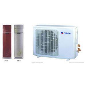 供应同安空调维修安装、同安空调清洗、同安空调加氟