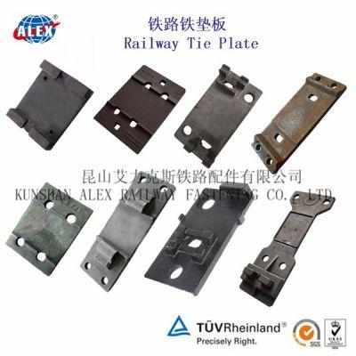 铁路垫板、铸造铁垫板厂家