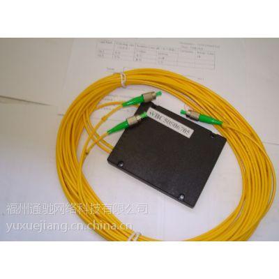 供应福建地区光纤分光器/福州光纤分光器/广电分光器