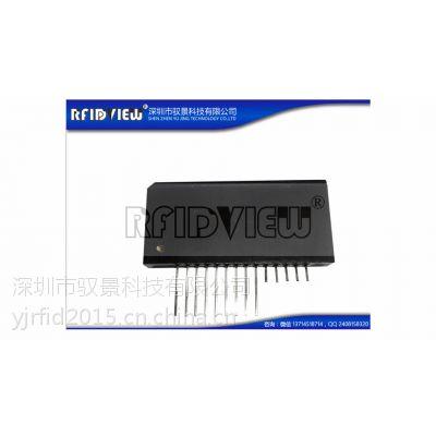 藏獒电子芯片 狐狸电子芯片 龙鱼电子标记 低频模块
