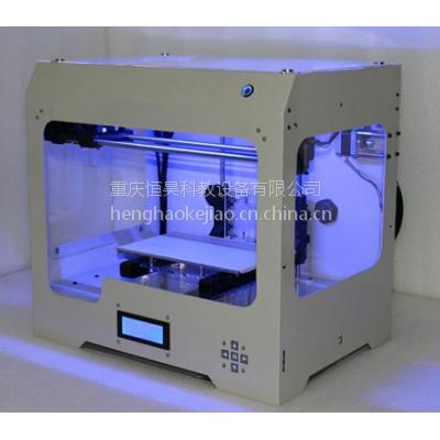 重庆3D打印创新实验室