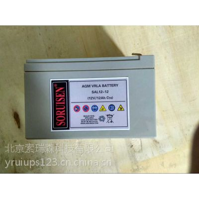 汤浅蓄电池UXL200-12代理商