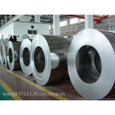 宝钢无取向电工钢 B50A600 / 50W600 区别