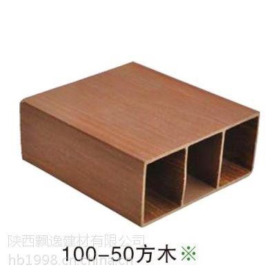 四川生态木吊顶 飘逸建材优质品牌 生态木吊顶价格