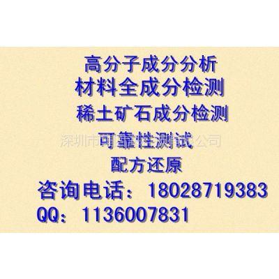 供应纺织品成分检测,地毯甲醛含量检测