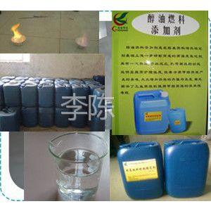 供应厨房灶具燃料油添加剂-醇油添加剂、乳化剂