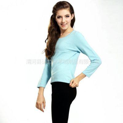 供应2012秋冬新款女士卷边V领套头羊绒衫 修身针织衫毛衣 打底衫长袖