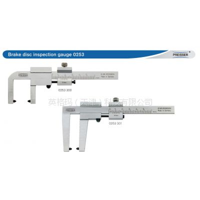 供应德国PREISSER内沟槽游标卡尺preisser外沟槽卡卡尺、深度游标卡尺