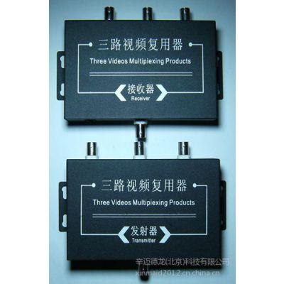 供应辛迈 XM-6804,四路视频复用器,四路复用器,视频复合器,视频监控一线通