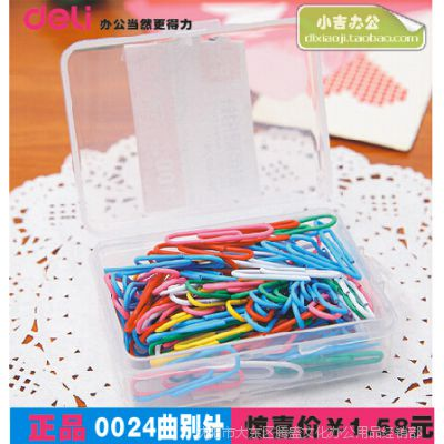 Deli/得力0024回形针 彩色回形针 曲别针 塑料盒装 得力 100枚装