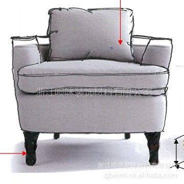 供应【呗咪】扶手椅子