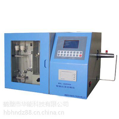 供应快速测硫仪|自动测硫仪|微机测硫仪 鹤壁华能WDL-HN800A智能汉显定硫仪