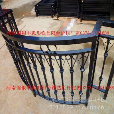 河南省安阳护栏厂家阳台栏杆品牌 生产锌合金阳台护栏