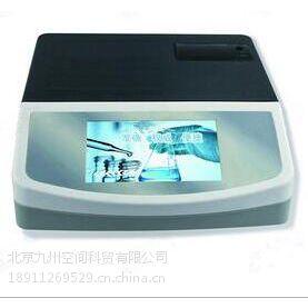 北京九州供应24通道蛋白质速测仪/奶粉蛋白质快速分析仪