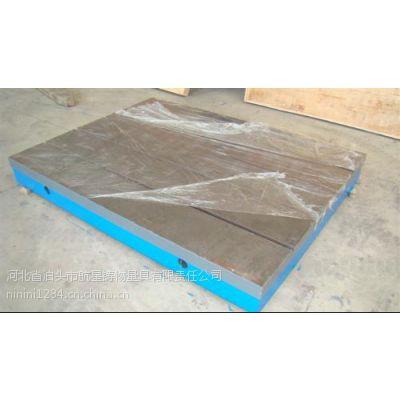 焊接平台航星铸物回馈顾客大优惠