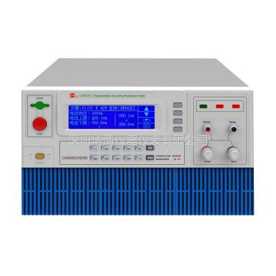 长盛CS9923ECG 光伏综合测试仪