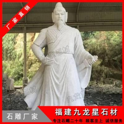 石材人物雕刻 校园名人石雕摆件 广场热门石雕人物摆件