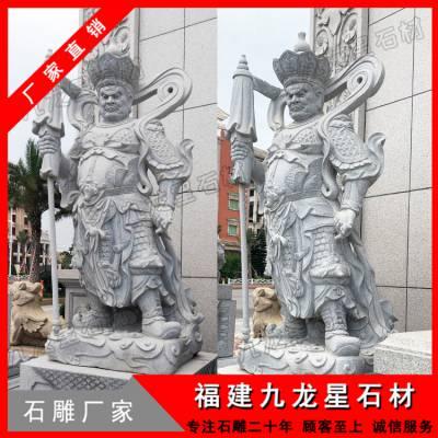 佛像四大天王雕刻 石雕四大天王石像 大型佛像雕刻厂家[九龙星石材]
