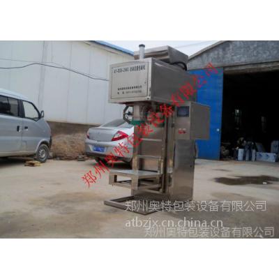 供应长期批发 AT-DGS-25F化工粉料包装机粉体包装机