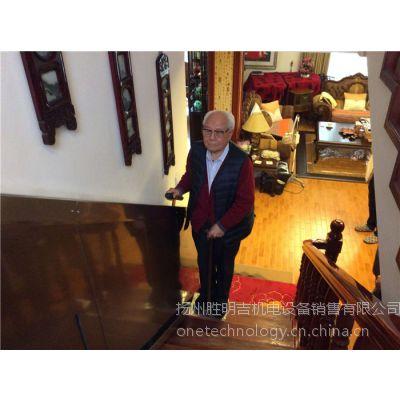 南京别墅家用电梯-美墅家世界第三种接力式楼道踏步电梯