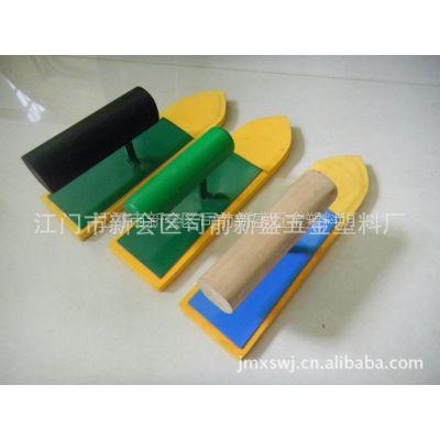 供应MF001  ,高级海绵推刀,海绵抹泥刀,尖胶灰匙