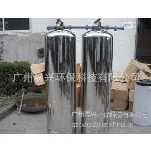 供应3T/H软化水设备, 地表水过滤器,自来水净化设备