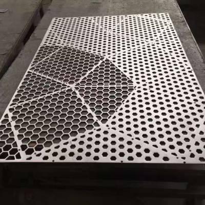 供应建筑装饰幕墙铝板工厂直销