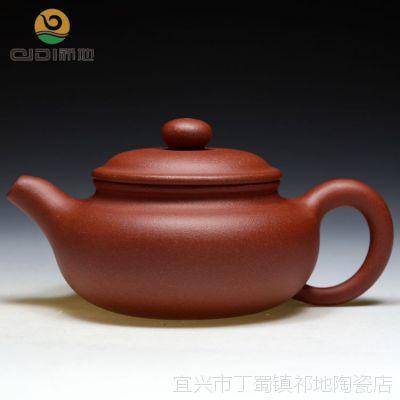 名家正品宜兴紫砂壶 小容量仿古壶100毫升陈彩敏全手工 送礼佳品