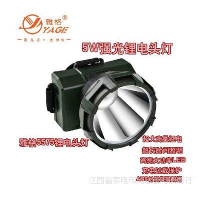 新款雅格头灯YG5575充电式锂电池防水强光远射5W钓鱼户外LED白光