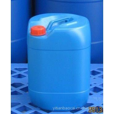 供应现货东莞25升塑料桶、深圳25升化工桶、广州25L塑料桶、惠州25L化工桶生产厂家!