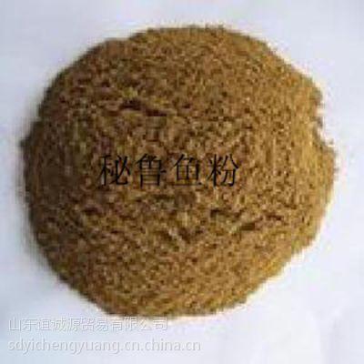 山东谊诚源供应优质进口蒸汽秘鲁鱼粉