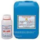 安徽钝化-防盐雾测试-不锈钢酸洗钝化膏