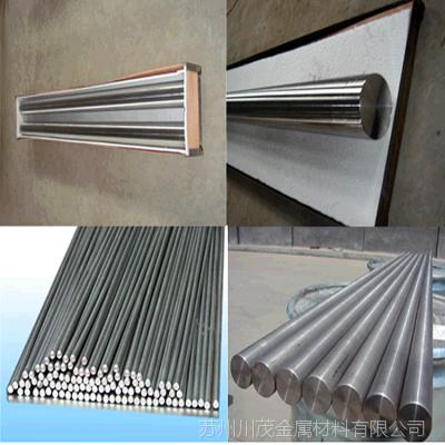 江苏钛合金tc4圆棒 板材 可零切 按图定制各种加工件