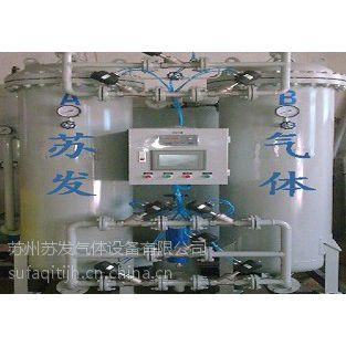 供应新沂化工用变压吸附制氮机、变压吸附制氮机维修