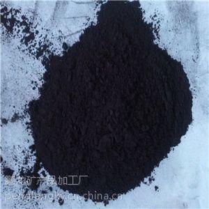 大量供应高纯石墨粉 含量80-85%