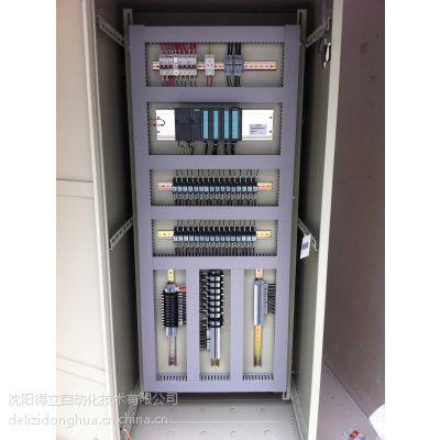 变频恒压供水自动化控制系统改造