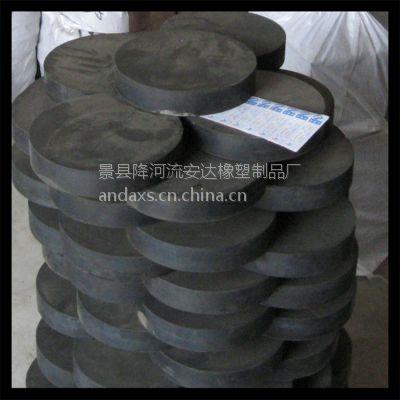 厂家直销 工业用橡胶制品 减震垫橡胶 平面橡胶 模压橡胶