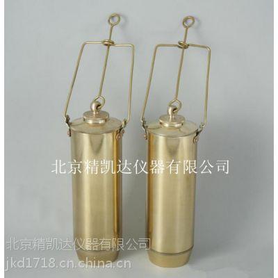 北京精凯达JK21112重油取样器 原油采样器
