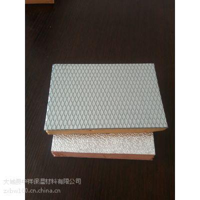 锦州市橡塑制品,酚醛保温板,空调风管板材,空调风管配件